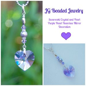 Swarovski Purple Heart