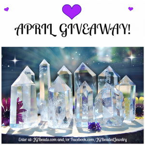 April Giveaway